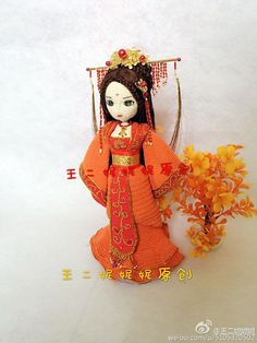 Pretty amigurumi girl doll in traditional Japanese kimono. Amigurumi Patterns, Amigurumi Doll, Doll Patterns, Knitting Patterns, Crochet Patterns, Crochet Dolls, Crochet Yarn, Barbie, Knitted Animals
