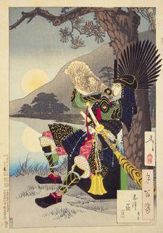 UKIYO - E.....BY TSUKIOKA YOSHITOSHI.....PARTAGE OF SAMURAI STYLE.....ON FACEBOOK.............
