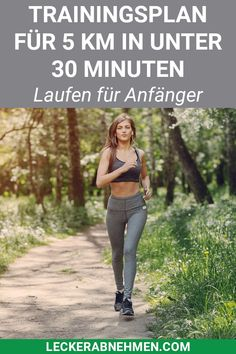 Start running: from 0 to 5 kilometers in 6 weeks [mit Trainingsplan] - This article deals with the topic of running for beginners and includes a training plan that is als - Fitness Workouts, Tips Fitness, Fitness Tracker, Easy Workouts, Yoga Fitness, Health Fitness, Sport Fitness, Running For Beginners, How To Start Running