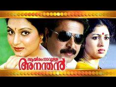 Malayalam Full Movie - Aayiram Naavulla Ananthan - Mammootty Full Movies...