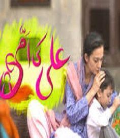 Ali Ki Ammi Episode 1 On Geo Tv 16th November 2015