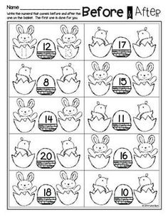 Print and Go! Easter Math and Literacy ~ Save yourself some ink and TIME.  Bunnies and eggs abound on these sweet sheets that your kiddos will love.  Easter theme without reference to the holiday.  Covers lots of skills and differentiated to meet your diverse needs. $