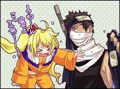 ¿Que pasaría si Naruto hubiera sido mujer y se llamara Naruko?.   ¿Ca… #fanfic Fanfic #amreading #books #wattpad