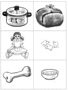 Тема занятия - Конспекты комплексных занятий по сказкам с детьми 2-3 лет. Спб.: Паритет, 2006. 80 с. + цв вкл