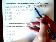Открытый банк задач ЕГЭ по математике. Определить значение выражения z, КИМЫ ПО МАТЕМАТИКЕ ЕГЭ 2014 28 АПРЕЛЯ. Обсуждение. Вариант досрочного ЕГЭ 2014 по математика с ответами от 29 апреля . На основной экзамен, который пройдет 28 апреля (понедельник), будет . Основной этап завершится 13 апреля ЕГЭ по математике и математика, материал размещен 2 мая 2014.