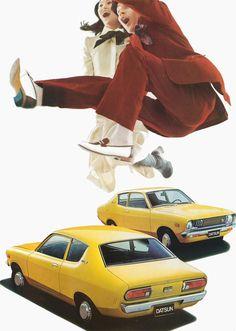 Volgens mij had mijn vader vroeger zo'n auto in het oranje: Datsun B-210