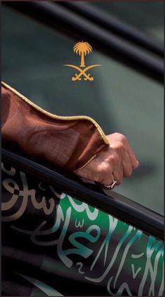 King Salman Saudi Arabia, Saudi Arabia Prince, Riyadh Saudi Arabia, Real Madrid Wallpapers, Joker Wallpapers, Saudi Arabia Culture, National Day Saudi, Saudi Men, Floral Wallpaper Iphone