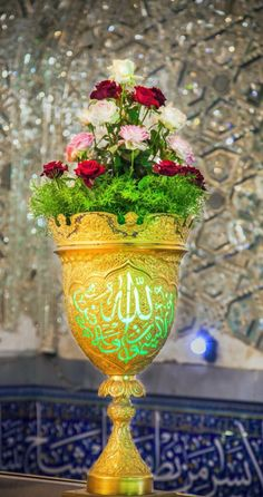Karbala Iraq, Imam Hussain Karbala, Baghdad, Duaa Islam, Allah Islam, Islam Quran, Islamic Images, Islamic Pictures, Islamic Art