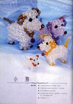 Beaded Dogs : Beaded Jewelry Pattern
