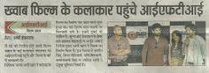 Zaid Ali Khan, Simer Motiani, Navdip Singh and Bajrangbali Singh #Khwaabb #DareToDream #KhwaabbTeam #Movie #Sports #Bollywood #news
