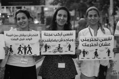 Género con Clase: Campaña contra el acoso sexual de las mujeres en Egipto Internet altavoz de la denuncia