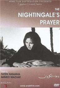 The Nightingale's Prayer  is a classical 1959 Egyptian drama film directed by Henry Barakat and based on a novel by the prominent writer Taha Hussein. It stars Faten Hamama and Ahmed Mazhar.  In 1996, during the Egyptian Cinema centennial, this film was selected one of the best 150 Egyptian film productions. It received an award of recognition from the Academy of Motion Picture Arts and Sciences and was selected as the Egyptian entry for the Best Foreign Language Film at the 32nd Academy…