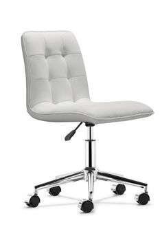 scout office chair | modern office chairs | eurway modern furniture $259