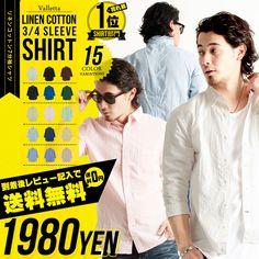 レビュー記入で送料無料!リネンコットン7分袖シャツ リネン 麻 シャツ 七分 綿麻 メンズ 麻シャツ 221l2025  #Valletta #Mens #Fashion #Design #Wowma!