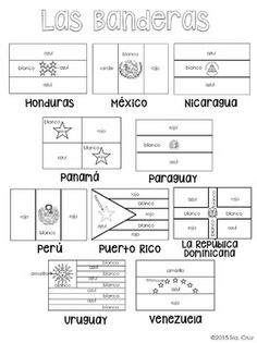 peru flag coloring page the sides are red blue behind the lama and red behind the cornicopia. Black Bedroom Furniture Sets. Home Design Ideas
