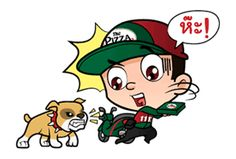 Free 1112 Delivery Boy Line Sticker - http://www.line-stickers.com/1112-delivery-boy/