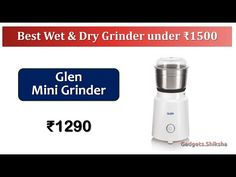 350W Mini Spice Grinder under 1500 Rupees {हिंदी में}   #Glen 4045G Kitchen Appliances Brands, Spice Grinder, Latest Gadgets, Jar Lids, Wet And Dry, Mini, Spices, Abs, Bottle