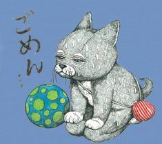 ヒグチユウコ(@nekonoboris)さん | Twitter Crazy Cat Lady, Crazy Cats, Creepy Cat, Japanese Artwork, Bizarre Art, Cute Illustration, Trippy, Neko, Artsy Fartsy