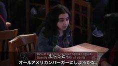 WWYD?:人種差別(ヒスパニックアメリカン) /日本語字幕