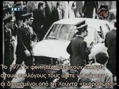 Νοέμβρης 1973 - Χρονικό - YouTube Military History, Youtube, Music, Muziek, Musik, Warriors, Youtube Movies, Songs