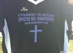 Locali sexy e pompe funebri come sponsor in Grecia » Football a 45 giri | Football a 45 giri