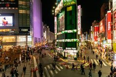 night shot of the city close to the Shinjuku Station Night Shot, Times Square, Tokyo, Shots, City, Holiday, Travel, Vacations, Trips