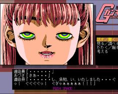 Japan Strangest Video games