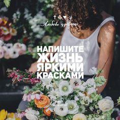 #GNChurch #faithhopelove #faith #hope #love #любовьпревыше #loveaboveall #чтотакоелюбовь #любовьэто #любовьотБога #мотивация #действие