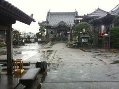 Ido-ji (井戸寺) is Temple 17 of the Shikoku 88 temple pilgrimage.