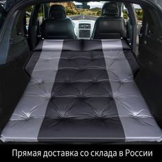Automatic Inflatable Air Mattress SUV Car Bed Multi-Function 75D ❤️ Pin it please on your board Inflatable Bed, Car Bed, Air Mattress, Car Travel, Back Seat, Good Sleep, Interior Accessories, Aliexpress, New Homes
