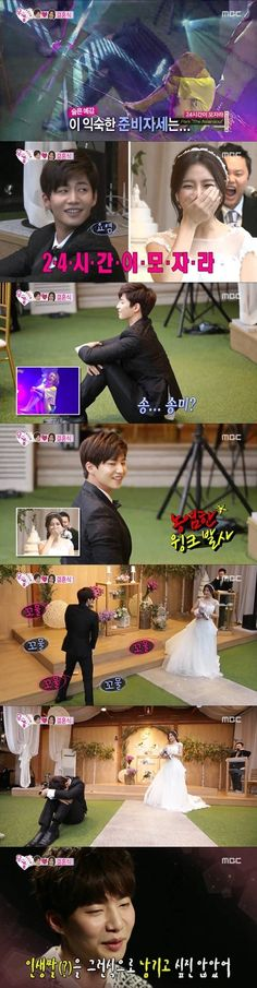 """Song Jae Rim Dances to Sunmi's """"24 Hours"""" at His Wedding on """"We Got Married"""""""