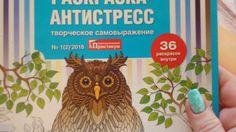 """Заказ из магазина """"Книжная лавка book-stock.ru"""""""
