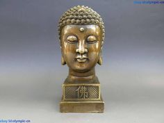 Innovative arrival DS China Brass copper Buddhism Buddha illuminates Buddha head Sculpture Statue now at a discount US $122.00 with free delivery  you will find the following product and even a lot more at our favorite eshop      Have it now on this website >> http://thegallery.store/products/ds-china-brass-copper-buddhism-buddha-illuminates-buddha-head-sculpture-statue/,  #Gallery