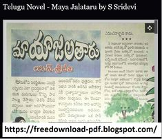Telugu Novel - Maya Jalataru by S Sridevi Free Books, Good Books, Telugu, Reading Online, Maya, Novels, Language, Blog, Pdf