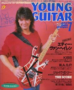 Edward Van Halen - Young Guitar Magazine Cover [Japan] (July 1986)