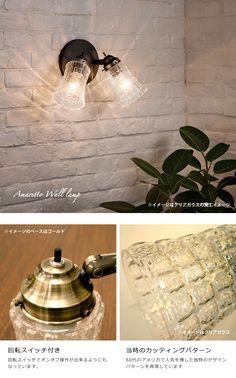 カッティングガラス 2灯ブラケット | アンバー 全2色 | インテリア照明の通販 照明のライティングファクトリー