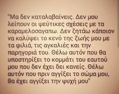 Tumblr Quotes, Old Quotes, Text Quotes, Greek Quotes, Lyric Quotes, Big Words, Greek Words, Relationship Quotes, Life Quotes