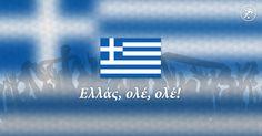Onefootball Brasil Team Cards – Greece #WeAreOnefootball