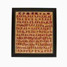 Luo Guangyu Kung Fu Poster | Shop