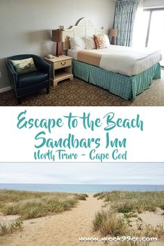 Escape to the Beach at the Sandbars Inn. A welcoming hotel with beach side access, proximity to Provincetown and unique food options. With a fully updated interior and a full kitchen - this is the perfect location for your next family get away.
