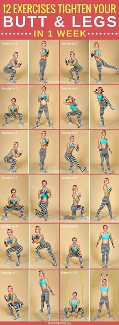 12 Exercises to Tighten Your Butt and Legs in 1 Week