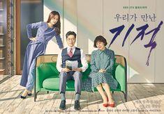 sunflower 2006 korean movie download