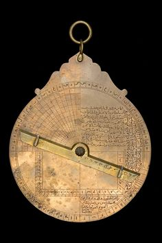 Date1587/8 (A.H. 996) MakerMuḥammad Amīn ibn Amīrzā Khān PlacePersia MaterialBrass Inventory no.52399