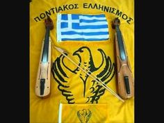 Ax I can't wait. Greek Traditional Dress, Greek Culture, Wedding Pinterest, Greeks, Crete, Ottoman, Folk, Wedding Inspiration, Women's Fashion