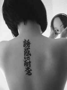 if anything I would want to get a tattoo of my name in japanese, but I don't know where I would do it.
