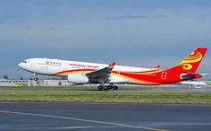 Hong Kong Airlines will operate a daily direct flight between Hong Kong and Vancouver from June 30th this year.  The route will be operated by Airbus A330 aircraft.  Canada is celebrating its 150th anniversary in 2017 with events in place throughout the calendar.
