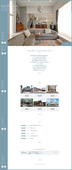 Site Design, App Design, Layout Design, Website Layout, Website Themes, App Landing Page, Showcase Design, Interface Design, Web Design Inspiration