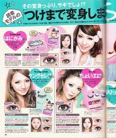 S Cawaii! Super Eye Makeup Book Scan *pic heavy*