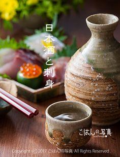 【日本酒と刺身】写真素材 日本酒と真子鮃、真鯛、伊佐木、イクラのお刺身。