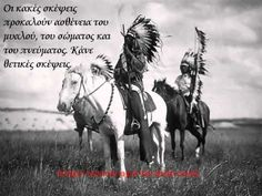 Native American Sioux Indian Chiefs on horseback. Photograph by Edward Curtis in Native American Photos, Native American Tribes, Native American History, American Indians, Native Americans, American Life, American Women, American Religion, American Quotes